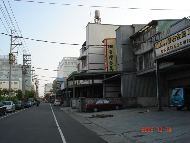 平鎮現場照片3.jpg