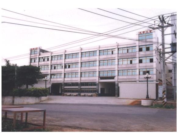 大爭工業.PNG
